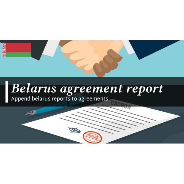 Belarus agreement report Odoo 10